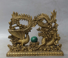 "8"" Elaborate Chinese Brass Fengshui Dragon Phoenix Sculpture Statue"