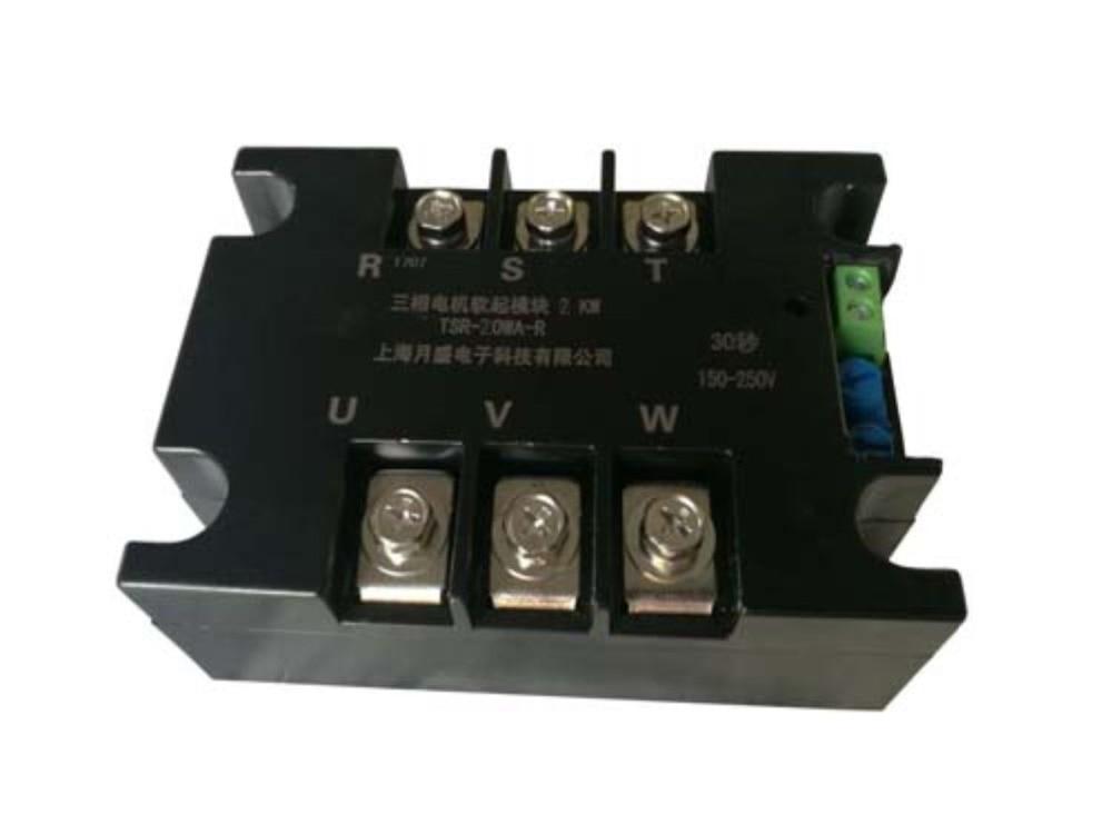 Three phase motor soft starter module controller motor soft starter under 2KW soft starter