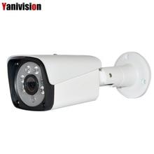 2MP 3MP 4MP 5MP безопасности POE IP Камера металла сети Камера видеонаблюдения 1080 P Ночное Видение видеонаблюдения Открытый Пуля Cam H.265
