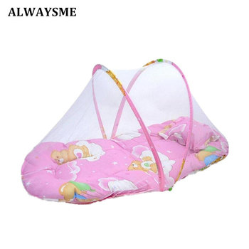 ALWAYSME 110x60x38CM And 75x45x40 CM 0.32Kg Portable Foldable Baby Kids Bed Crib Mat Pad Cover With Mosquito Net Spring Summer