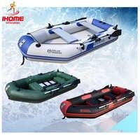 2.3m gonfiabile laminato resistente all'usura pvc gonfiabili kayak barca da pesca barca di gomma per 3 ~ 4 persona con il prezzo di fabbrica