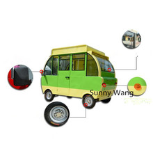 Топ-Оценка Китай Электрический грузовик для пищевых продуктов для продажи мороженого торговый корзину фургон-автокафе грузовик пищевой прицеп