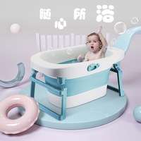 Extra large baby folding bath tub baby bath bucket baby bath tub can sit and lie down