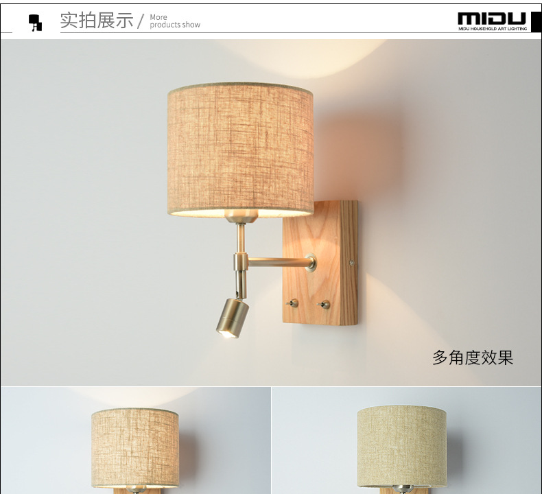 купить Modern Wood Wall Lights Bedroom Wall lamp Hallway Wandlamp Bed light nordic home lighting sconce vintage wall lamp по цене 6393.12 рублей