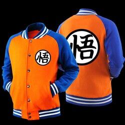 Hot new dragon ball baseball uniform fleece son goku gohan kame sennin master roshi leisure coat.jpg 250x250