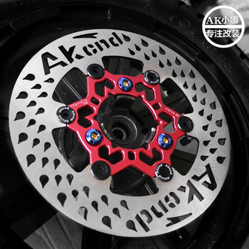220mm Motorcycle Brake Disc Disk Rotor Aluminum And Stainless Floating Original Akcnd 3 Hole/70mm For Yamaha Scooter Modify