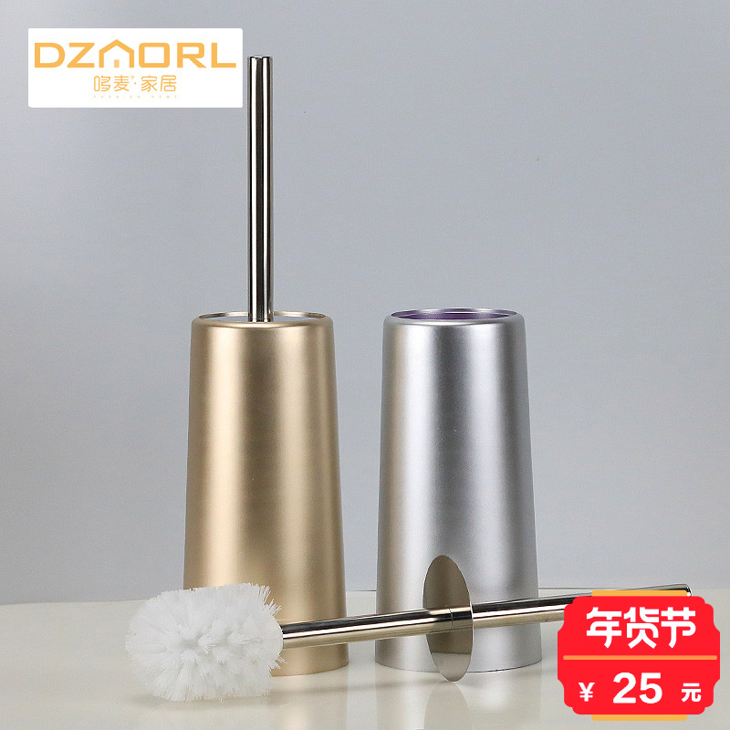 European Simple Modern Style Plastic Toilet Brush Holders Polished Rose Gold Standing Bathroom Accessories Toliet Brushes  HY