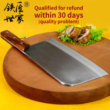 Chef professional slicing knife handmade forged stainless steel chopping bone vegetable meat knives cuchillos de cocina