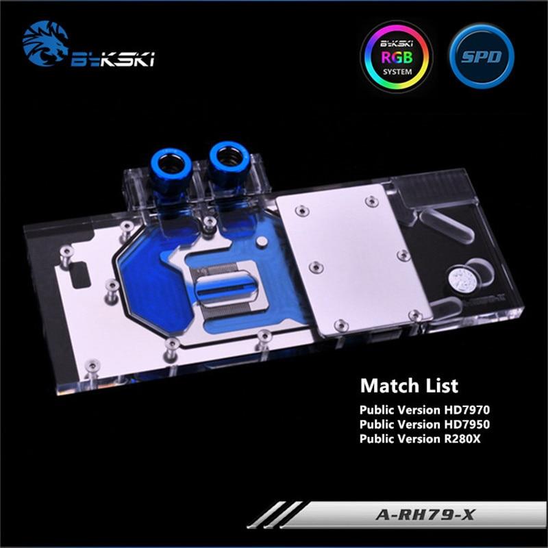 Bykski Full Coverage GPU Water Block For Public Version HD7970 HD7950 R280X Graphics Card A-RH79-X free shipping t129025su 12v 0 38a 4pin for asus hd7970 hd7950 gtx680 directcu ii graphics card fan