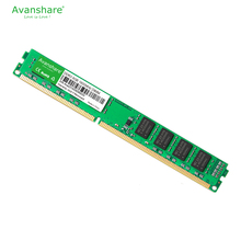 Avanshare Ram DDR3 4GB/8GB 1333MHZ/1600MHz 5G speed ram for super Gaming Desktop Memory 240pin 1.5V DIMM Intel/AMD