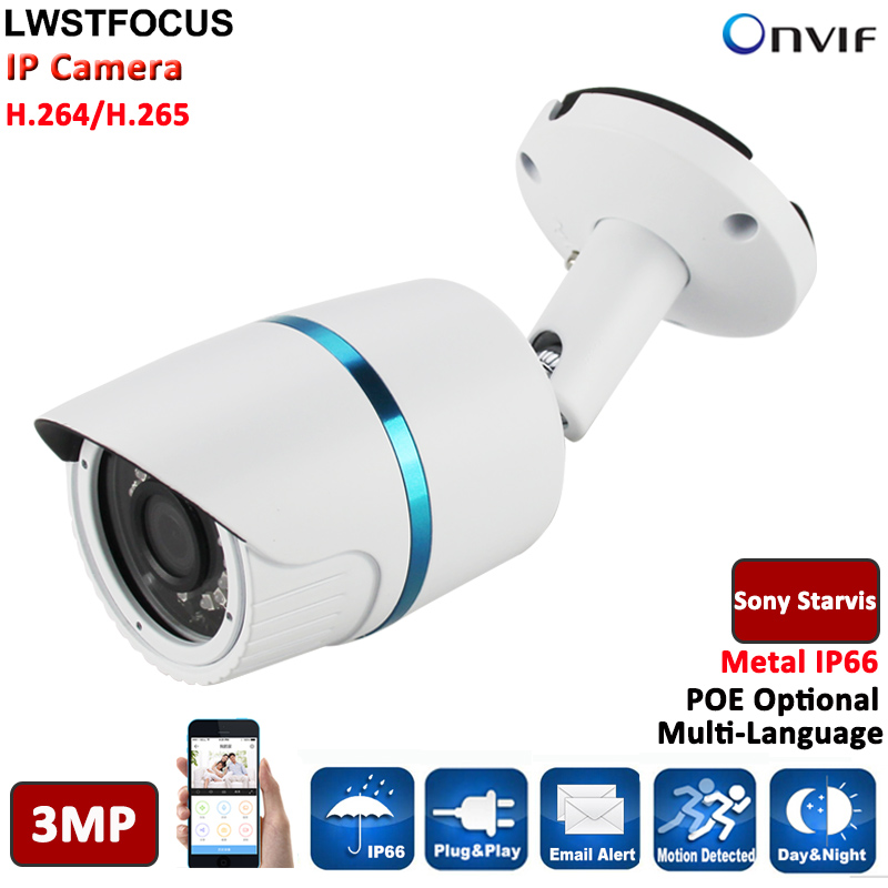 3MP Bullet IP Camera 3.6mm 4MP Lens Full HD 1080P POE Module IP Camera Outdoor Waterproof 3MP Security P2P ONVIF Metal IPCAM wistino cctv camera metal housing outdoor use waterproof bullet casing for ip camera hot sale white color cover case
