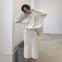 Two Piece Set Women 2018 Winter Korean Style Casual Oversized Pullover Knit Long Skirt Suit Black