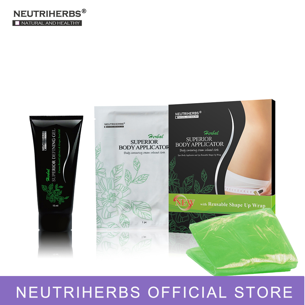 Neutriherbs Body Applicator Skin Tightening, Firming Cream It Works to Stretch Marks Removal Weight Loss 5 Wraps + 1 Free Gel ...
