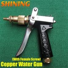 Heavy Duty Household And Gardening Water Spray Gun Nozzle, S