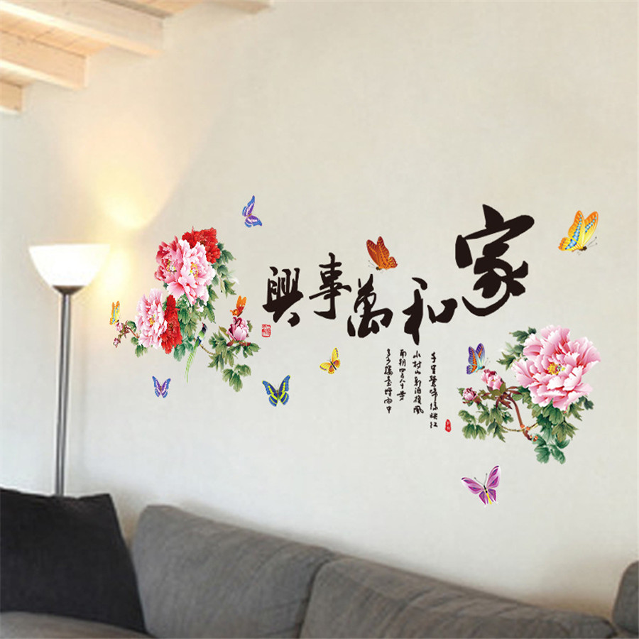 2016 New Diy Home Decor Wall Sticker Chinese Calligraphy