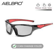 Поляризационные солнцезащитные очки мужские для вождения велосипедные