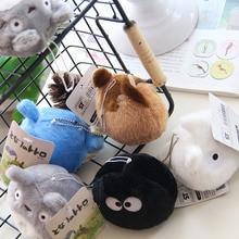 Studio Ghibli My Neighbor Totoro – 6 pieces Bundle Set Cute Mini Totoro 8cm Plush Toy