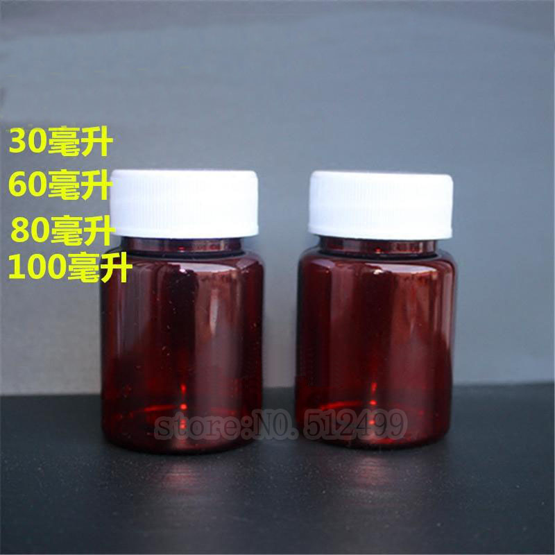 Free shipping 60/80/100ml PET plastic brown bottles white cover powder solid bottle capsule tablets subpackage bottle wholesale free shipping promotion 10pcs lot 100ml pet clear bottle 100ml flat lotion bottles sprayer bottles 100ml