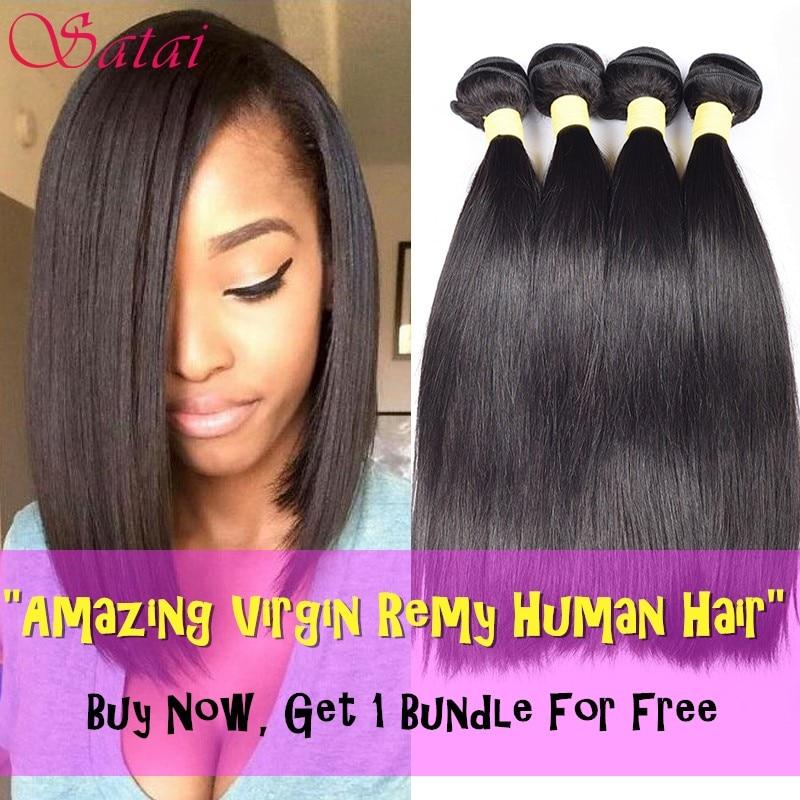Hair Weaving: Malaysian Straight Hair 3 Bundles 10A Straight Virgin Hair Malaysian Virgin Hair Unprocessed Remy Human Hair Bundles