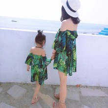 2018 Spring Mother Daughter Dresses Vacation Beach Dress Mom And Daughter Super Short Mae E Filha Dress Family Matching Outfits