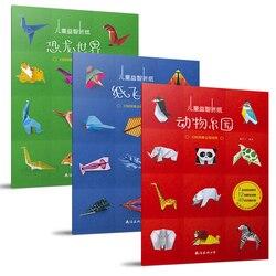 3 książki/zestaw kreatywny papier samolot Origami książki dzieci układanka do samodzielnego złożenia gra myślenia szkolenia Origami książki