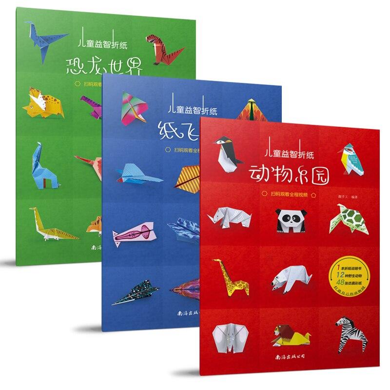 3 livres/ensemble papier créatif avion livre Origami enfants bricolage jeu de Puzzle penser formation livre Origami