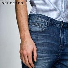 Slight stretch Cotton-blend leisure jeans shorts  PU27