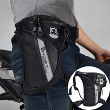 Motorcycle Waterproof Leg Bags Motorbike Riding Package Motor Outdoor Convenient Tactical Multi-Function