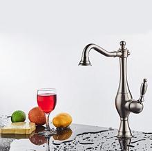 Латунь кухня блюдо basin смеситель вытащить, медь смеситель для умывальника Hot and холодной, поворачивается кухонная раковина вентиль бассейна Chrome