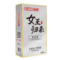 120/12Pcs Condoms Latex Penis Condoms Ultra Thin 0.04mm Condom Stimulate Time delay long lasting anti premature fun