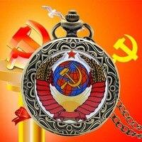 روسيا الاتحاد CCCP السوفياتي المنجل المطرقة حالة ساعة ذات تصميم رائع ريترو CCCP روسيا شعار الشيوعية قلادة ساعة جيب سلسلة