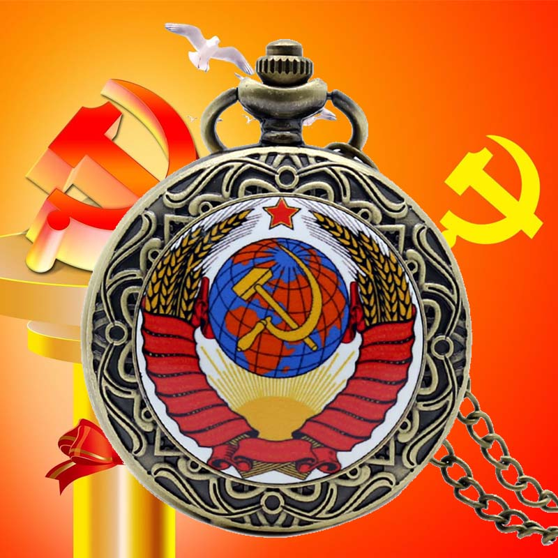 The Russia Federation CCCP Soviet Sickle Hammer Case Design Watch Retro CCCP Russia Emblem Communism Necklace Pocket Watch Chain