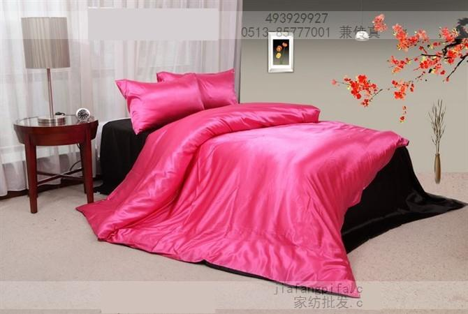 Hot Pink Black Natural Mulberry Silk Bedding Set Solid
