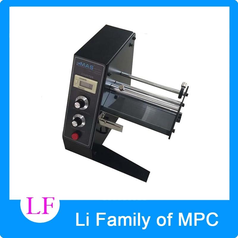 Automatic Label Dispensers dispenser machine AL-1150D ru free tax automatic label dispenser electric labeling machines al 1150d