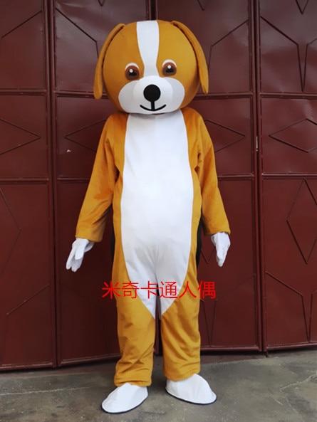 Chien mascotte personnage Costume fantaisie robe Costume dessin animé mascotte Costume Cosplay Costumes bande dessinée robe