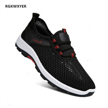 RGKWXYER Breathable Mesh Casual Shoes Unisex Couple Lightweight Men Flats Fashion Male Sports Loafers