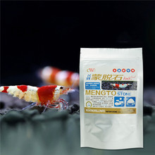 Aquarium montmorillonite 100g mengto stone for crystal shrimp tank fish tank rich in minerals stable water quality(China)