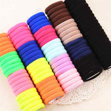 Good Quality 4.5cm Seamless Gum Hair Tie Rope Girls Elastic Hair Band Ponytail Holder Accessories 20 pcs/lot Assorted Colors