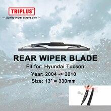 цены Rear Wiper Blade for Hyundai Tucson (2004-2010) 1pc 13