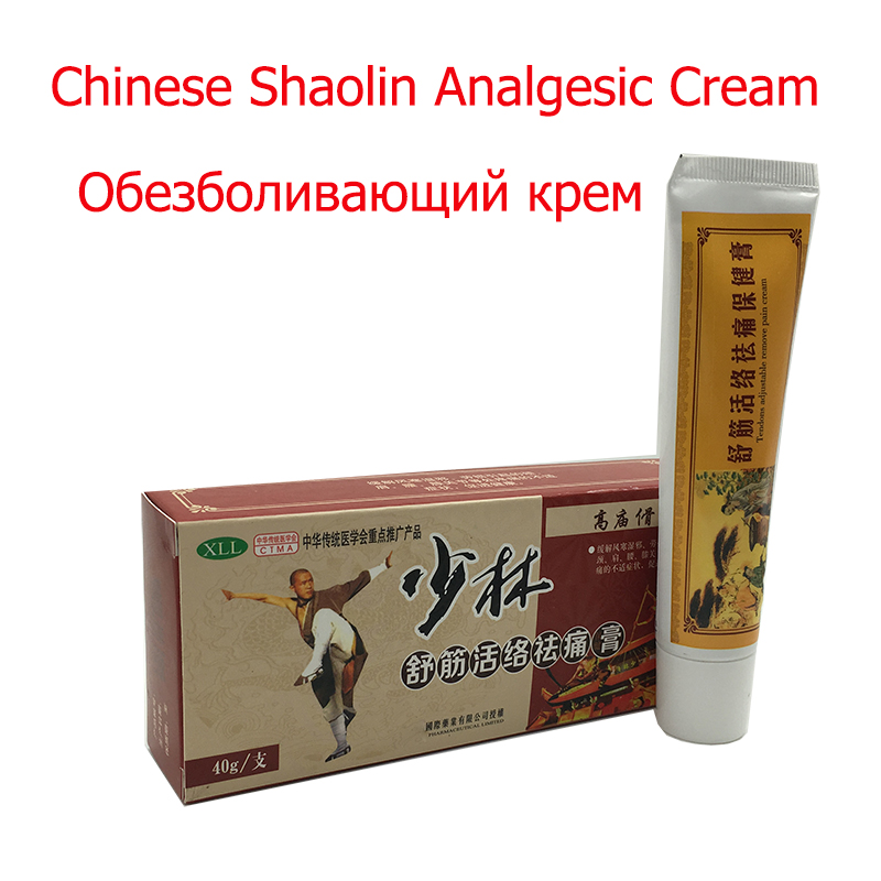 Authentic chinese shaolin analgesic cream treatment of All kinds of muscle painRheumatoid Arthritis Joint Pain Back Pain Relief soft laser healthy natural product pain relief system home lasers