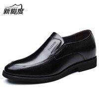 Мужские деловые туфли свадебные туфли кожаная мужская формальная обувь без шнуровки, увеличивающая рост обувь, увеличивающая рост