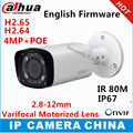 Dahua H2.65 IPC-HFW4431R-Z 2.8mm ~12mm varifocal motorized lens network camera 4MP IR 80M ip camera POE cctv camera