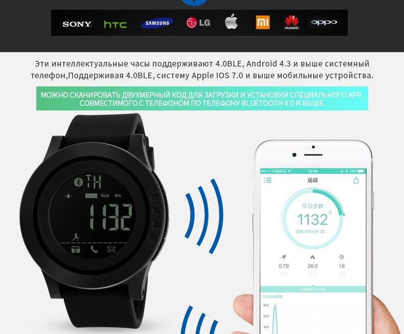1255-Russian_08