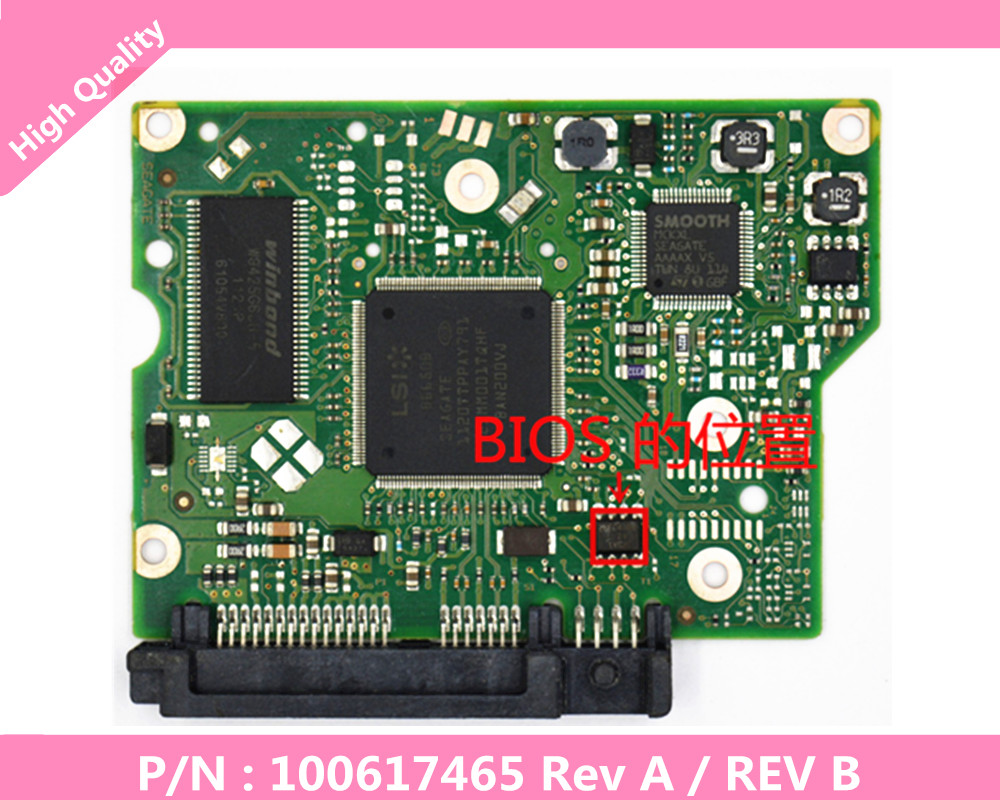 PCB 100535704 Rev.B for Seagate Barracuda 160/250/320/500Gb HDD SATA Logic Board