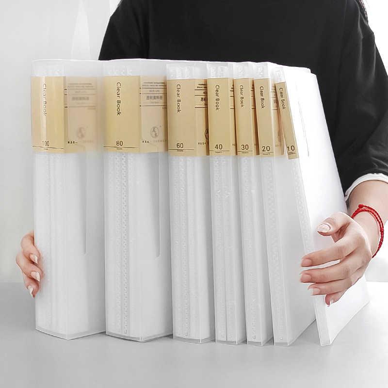 Muji стиль A4 простой файл мешок 100 страниц данных книга большой емкости папки файла канцелярские принадлежности
