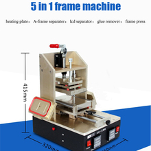 1PC 5 in 1 Frame Separator machine = heating plate + A-frame separator + lcd separator + glue remover+ frame press,220V/110V
