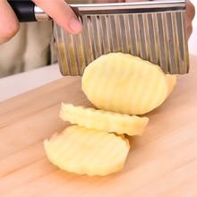 Кухонный инструмент нержавеющая сталь Овощи Фрукты волнообразный резак картофеля огурец морковь волны резка слайсер