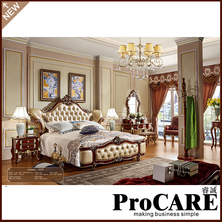 Buy Living Room Sets: Buy Luxury Classic Solid Wood Antique Style Living Room