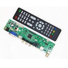 V56 MV56RUUL Z1 uniwersalny pilot do telewizora lcd płyta sterownicza TV/PC/VGA/HDMI/USB interfejs USB play wielu interfejs multimedialny