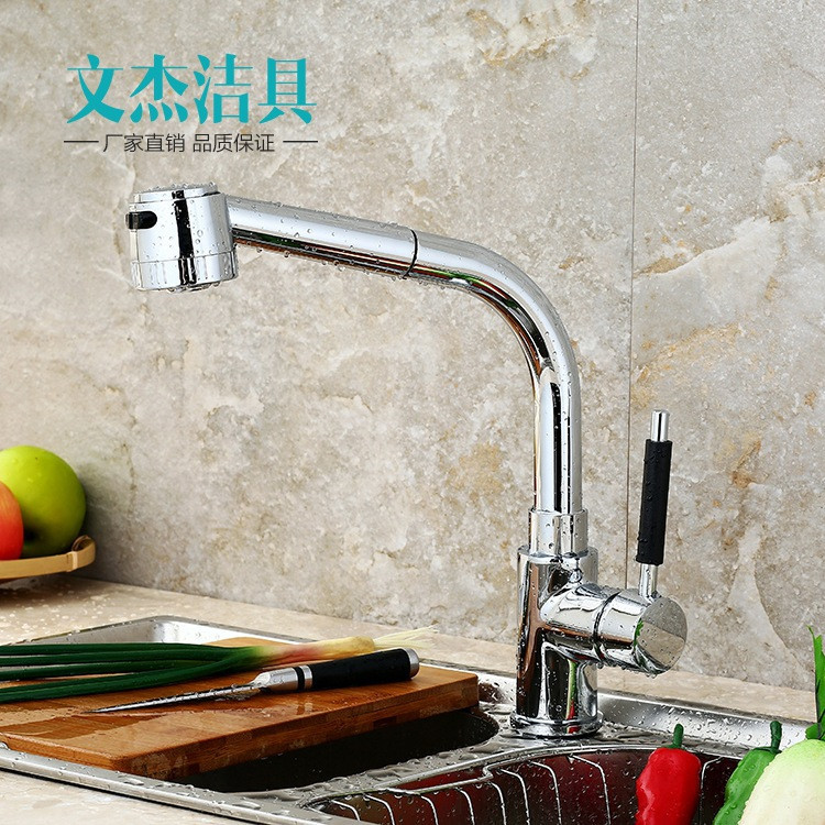 Kitchen faucet hardware bathroom manufacturers wholesale export faucet kitchen sink faucet spring-type faucet